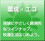 category_bnr1