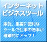 category_bnr2