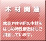 category_bnr3