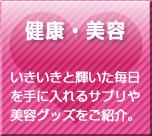 category_bnr4